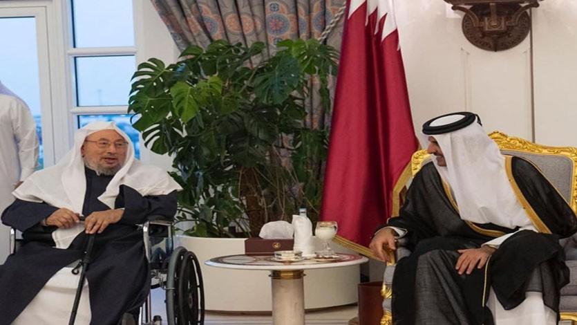 تلبية لدعوة إفطار حضرة صاحب السمو الأمير تميم بن حمد آل ثاني حفظه الله