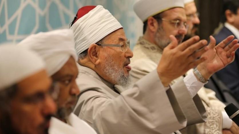 في أحد مؤتمرات الاتحاد العالمي لعلماء المسلمين