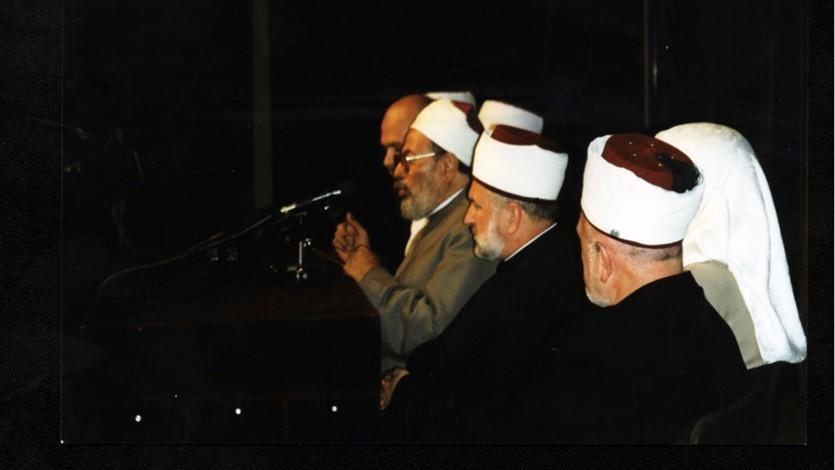 في البوسنة والهرسك عام 1997