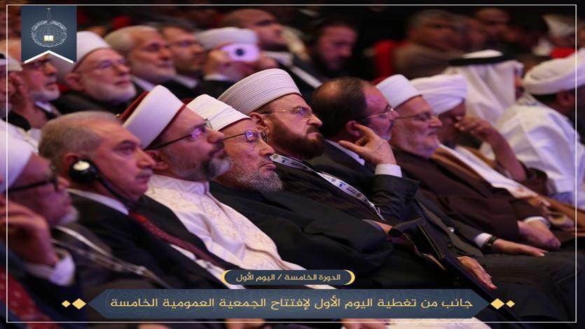 في افتتاح الجمعية العمومية الخامسة للاتحاد العالمي لعلماء المسلمين بإسطنبول