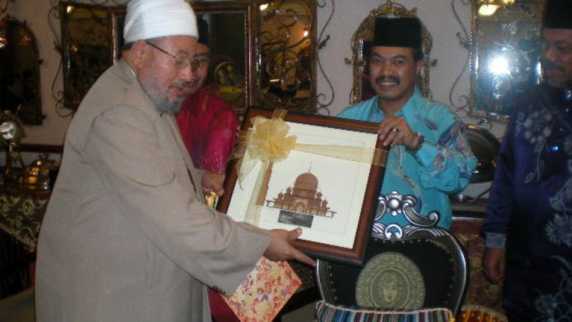تكريم في إندونيسيا