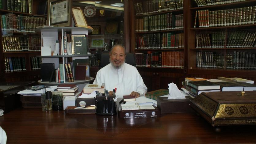 في المكتب والمكتبة