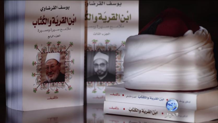 من أشهر مؤلفات الشيخ