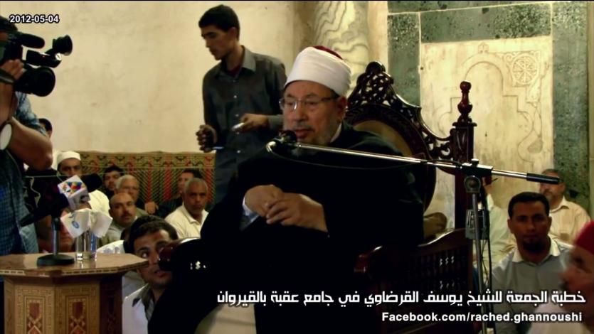 خطبة الجمعة في جامع عقبة بن نافع بالقيروان (تونس - 2012)
