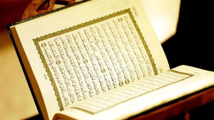 هل الكتاب غير القرآن؟