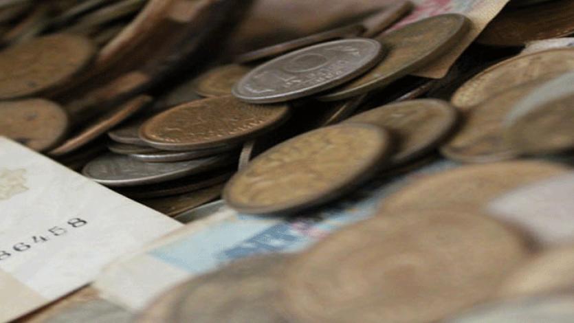التخلص من المال الحرام