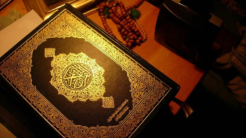 نعمة خلود القرآن
