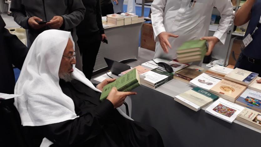 القرضاوي يزور معرض الكتاب مجدداً