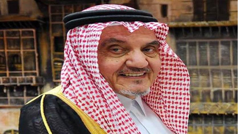 (140) رحلة إلى نيجيريا مع الأمير محمد الفيصل آل سعود