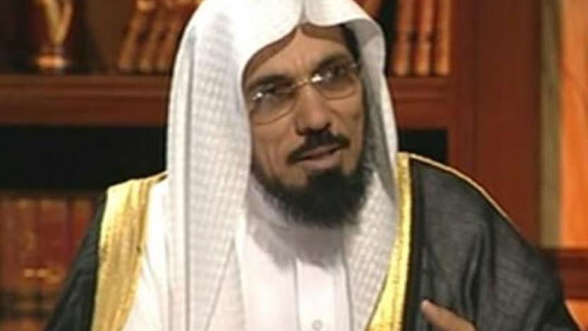 بيان الأمانة العامة للمجلس الأوروبى للإفتاء والبحوث بشأن وضع الأستاذ الدكتور سلمان العودة تحت قيد الإعتقال