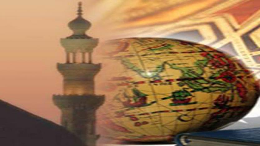 مقومات الفكر الإسلامي