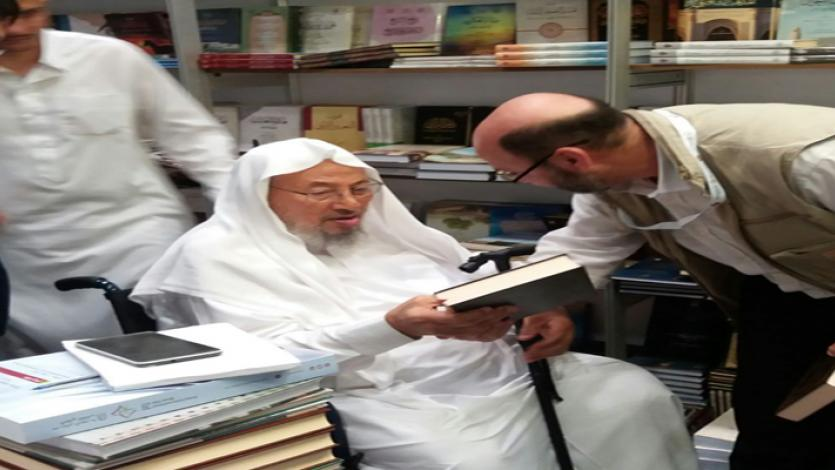 زيارة لمعرض الدوحة الدولي للكتاب