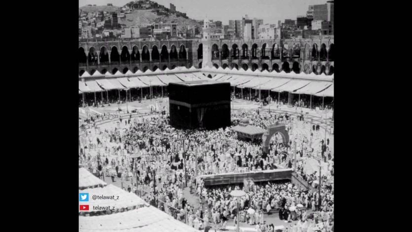 (129)احتلال المسجد الحرام غرة محرم 1400هـ - 20 نوفمبر 1979م