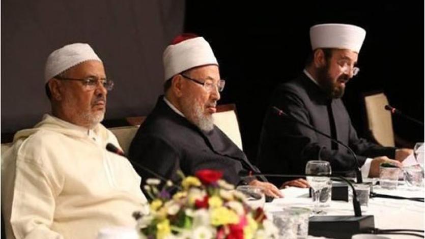 بيان من الاتحاد العالمي لعلماء المسلمين إلى هيئة كبار العلماء بالمملكة العربية السعودية