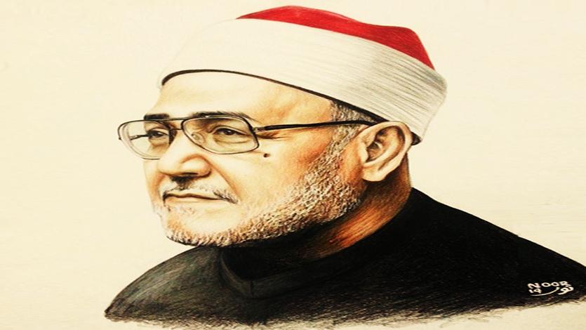 في ذكرى الشيخ الإمام محمد الغزالي