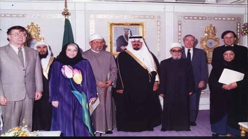 (194) جائزة الملك فيصل في الدراسات الإسلامية