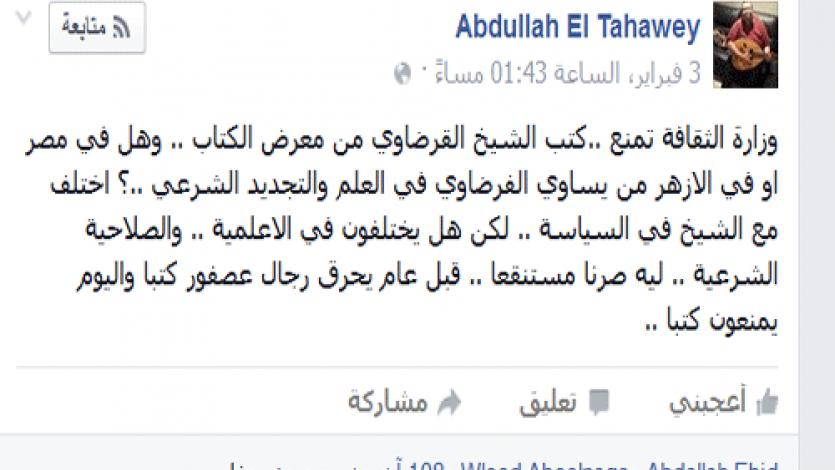 هل في مصر من يساوي القرضاوي في العلم الشرعي؟