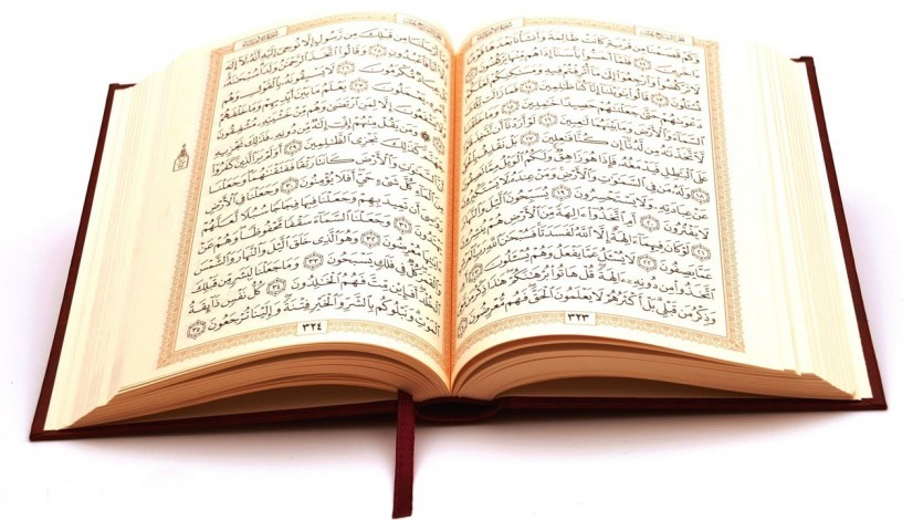حكم نسيان القرآن