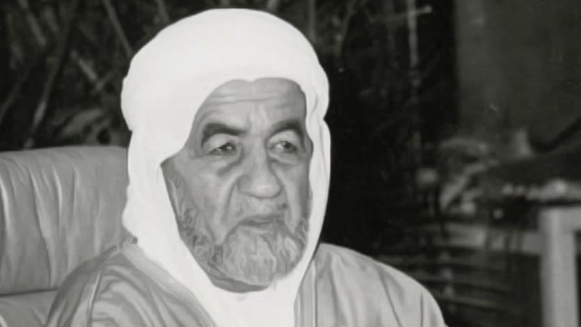 (172) وفاة الشيخ عبد الله الأنصاري