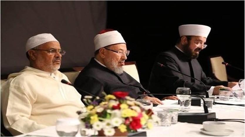 رسالة الاتحاد العالمي لعلماء المسلمين إلى القمة العربية بالسعودية