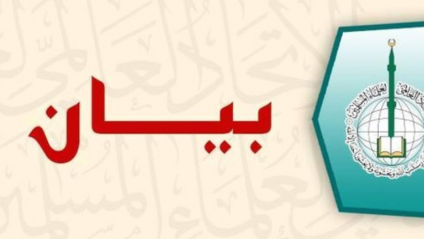 الاتحاد العالمي لعلماء المسلمين يدعو لإنقاذ الغوطة وإيقاف المذبحة