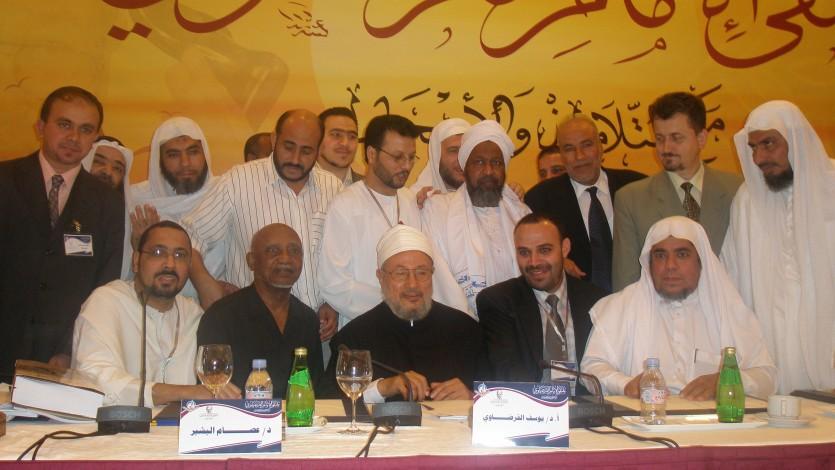 ملتقي الإمام القرضاوي