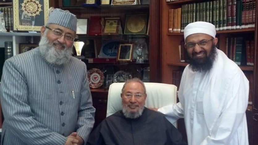 بيان اتحاد علماء المسلمين حول افتراءات