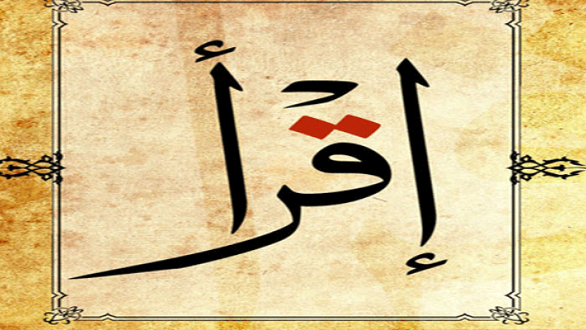 ضعف المسلمين وتخلفهم في شتى الميادين والرد عليه