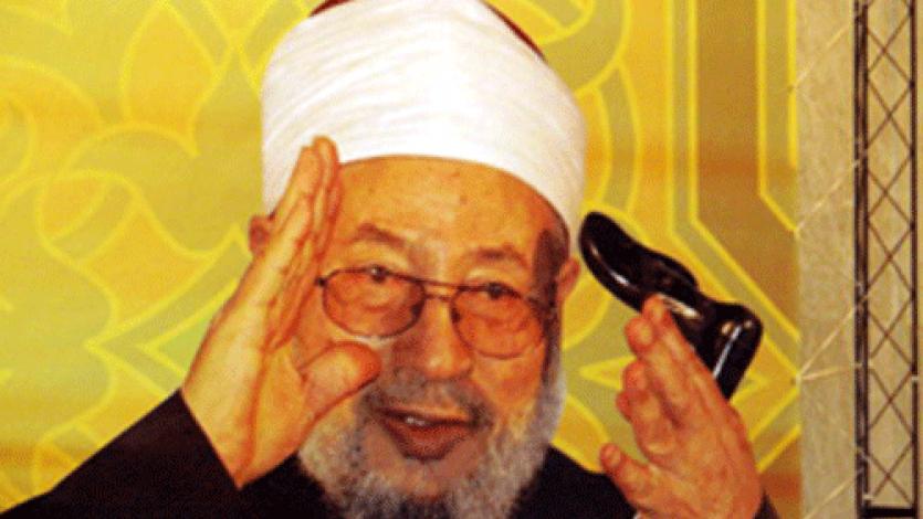 العلامة الإمام يوسف القرضاوي