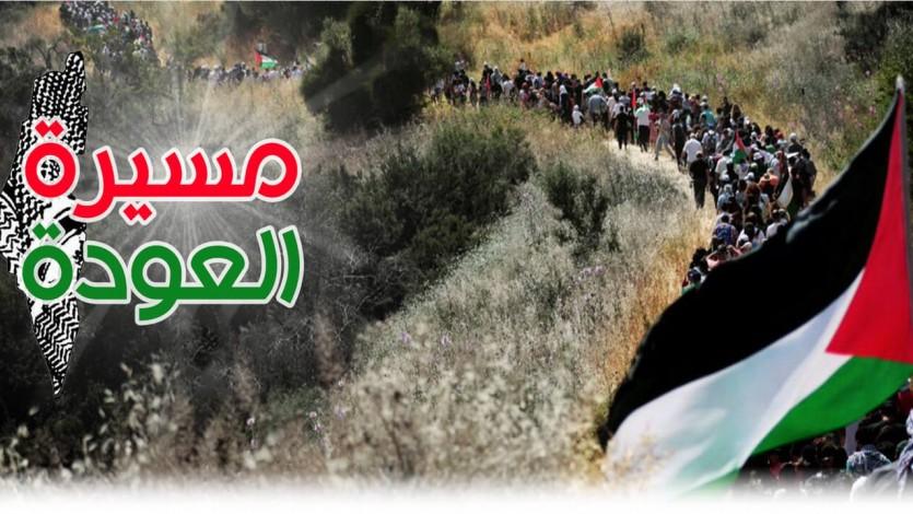 اتحاد علماء المسلمين: حق العودة حق شرعي وقانوني ولا يجوز التنازل عنه