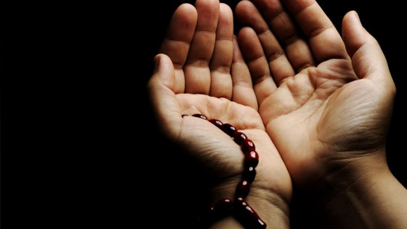 اللهم زينا بزينة الإيمان
