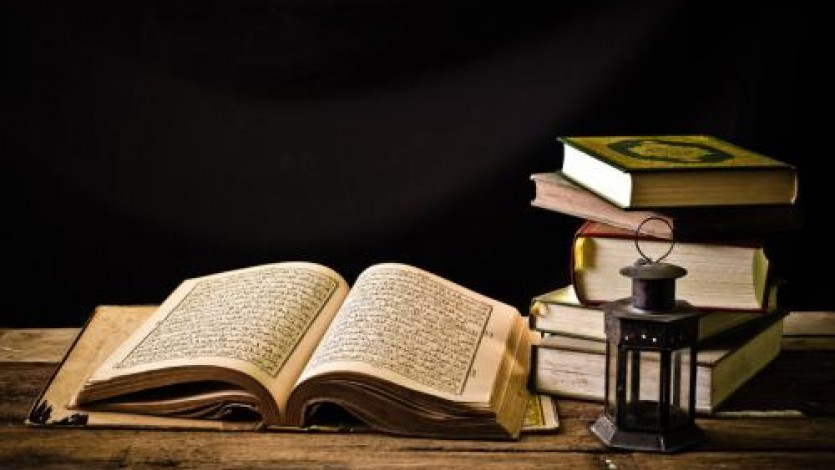التشريع الإسلامي.. أهميته وضوابطه