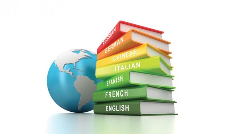 تعلم اللغات من فروض الكفايات