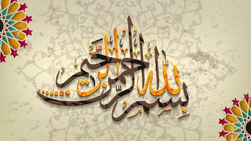 الله أرحم الراحمين فلماذا خلق الشر؟