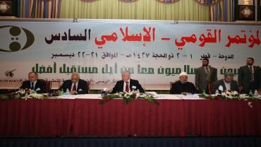 في المؤتمر القومي الإسلامي السادس