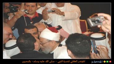 خلال المؤتمر العالمي لنصرة النبي صلى الله عليه وسلم