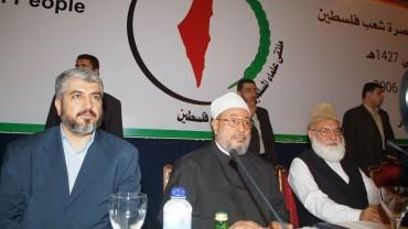في مؤتمر لنصرة فلسطين الحبيبة