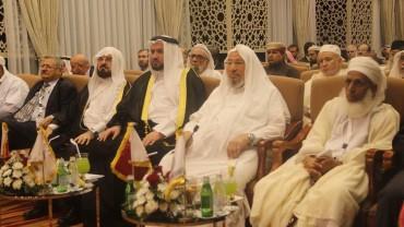 في افتتاح المؤتمر العالمي للتعليم الشرعي برعاية الشيخ عبد الله بن ناصر آل ثاني رئيس مجلس الوزراء القطري (2016)