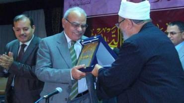 في حفل تكريم د. محمد عمارة بنقابة الصحفيين بالقاهرة عام 2010