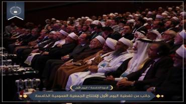 خلال افتتاح الجمعية العمومية للإتحاد