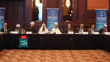 جلسة افتتاح الدورة الـ28 للمجلس الأوروبي للإفتاء والبحوث بإسطنبول