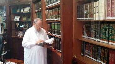 في المكتبة