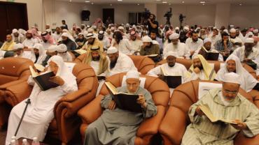 في ختمة مجلس سماع صحيح مسلم بالدوحة (2014)